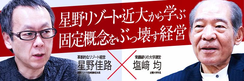 異端会議Vol.04_baner_img_01.png