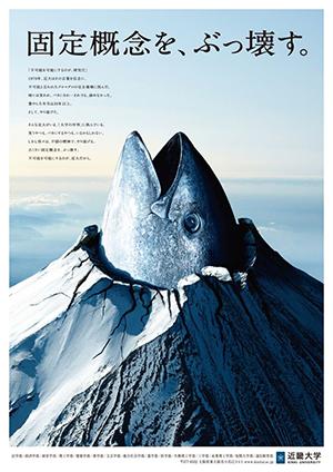 山マグロ_preview