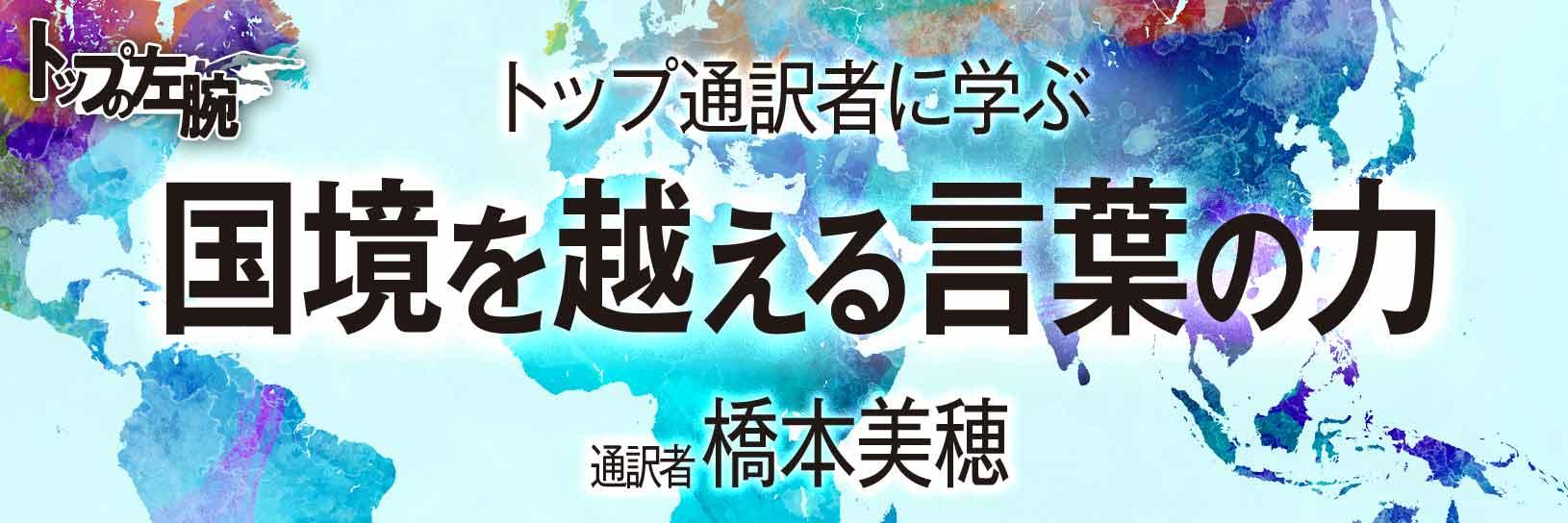 異端会議Vol.12_main_c3