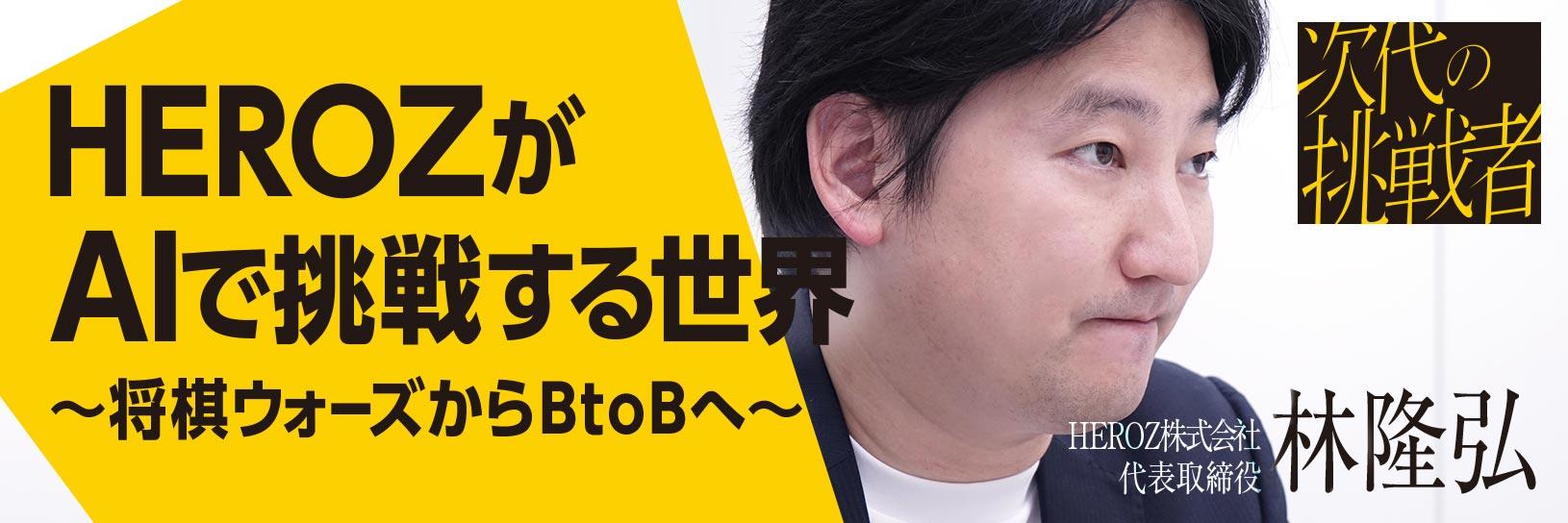 異端会議Vol.13_main_01-2